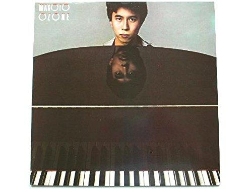 Ozone, Makoto Makoto Ozone LP CBS CBS26198 EX/EX 1984