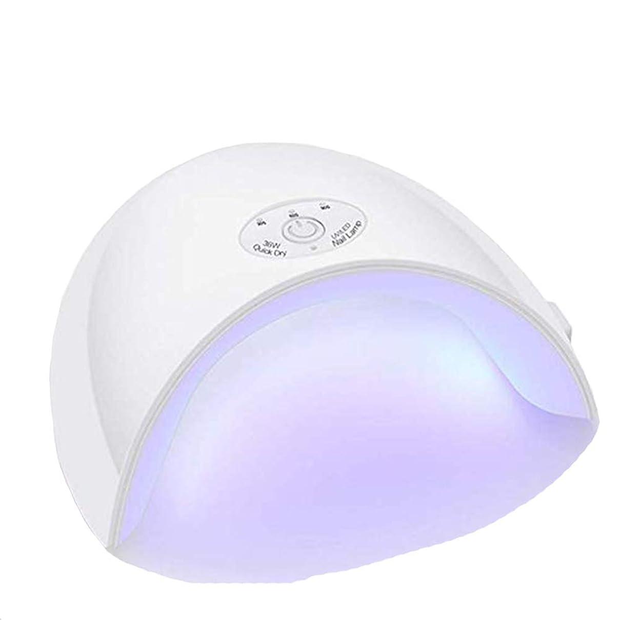 自慢妊娠したマウントネイル光線療法機 ネイルドライヤー - ネイルライト36Wプロフェッショナルキュアライトジェル研磨用30/60/90タイマーと自動センサーLEDネイルドライヤー