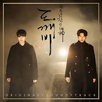 The Lonely and Great God [Goblin Dokebi Guardian] O.S.T PACK 2 2016 Korean TVN TV Drama 2CD+PhotoBook SEALED