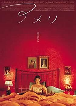 POSTER STOP ONLINE  27x40 Amelie - Japanese Style Movie Poster