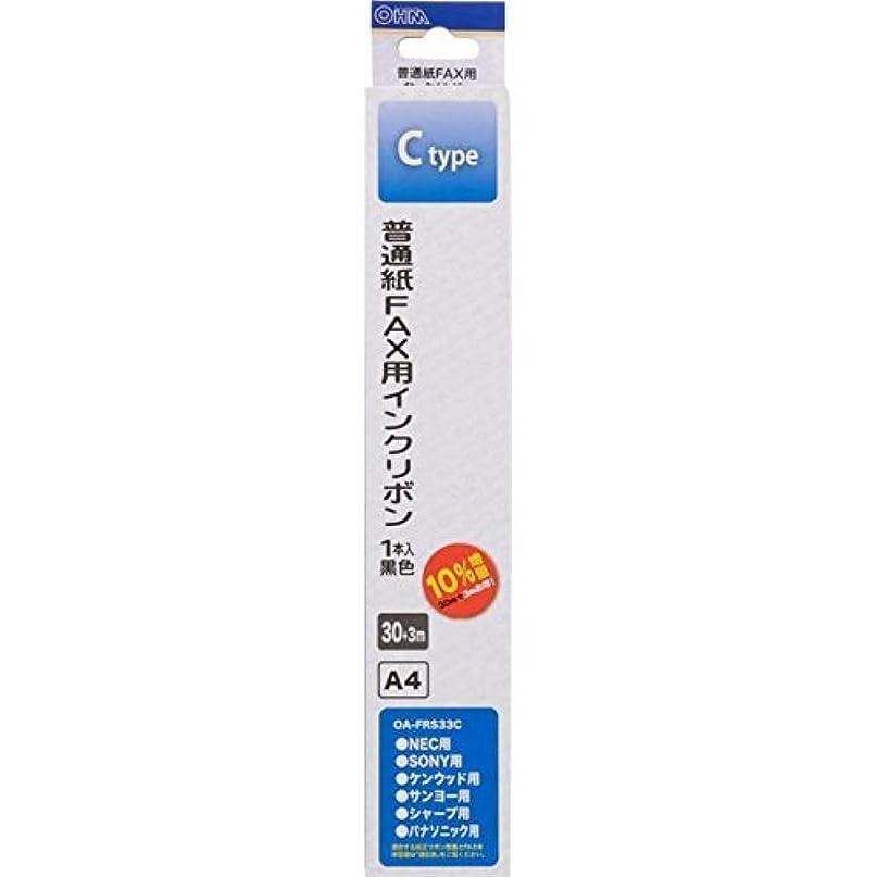 優先権器具マウスFAX インクリボン C OA-FRS33C