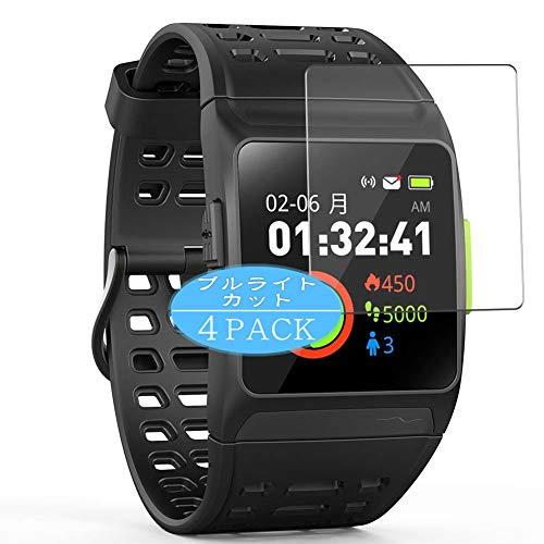VacFun 4 Piezas Filtro Luz Azul Protector de Pantalla, compatible con iWOWNfit P1 GPS Running watch, Screen Protector Película Protectora(Not Cristal Templado) NEW Version
