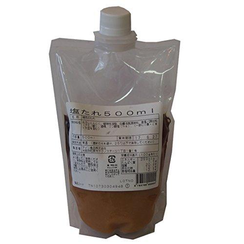 塩たれ(塩味のもみたれ) 500ml(ストレートタイプ)液体 [業務用]にんにくとごま油の風味が強い塩味の国産もみたれ★肉料理 炒め物 きゅうり 下味 万能たれ