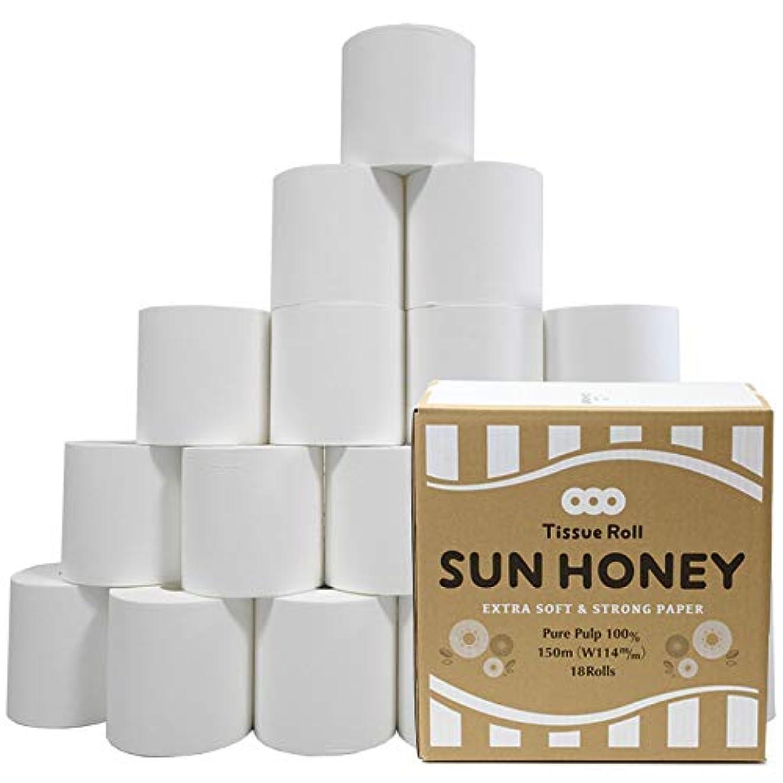 職業決めますパノラマ[業務用]無地ホワイト(W) 高級 ロング トイレットペーパー「サンハニー」 シングル 150m×18ロール(バージンパルプ100%使用。無香料。漂白剤、蛍光増白剤不使用。安心の国産品)