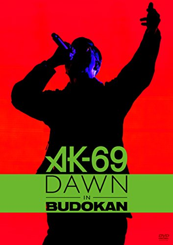 DAWN in BUDOKAN(通常盤)[DVD]