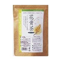 花黄茶かおうちゃ (3g×30ティーバッグ)×3袋 ゴールデンキャンドル配合 3g