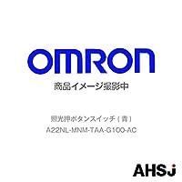 オムロン(OMRON) A22NL-MNM-TAA-G100-AC 照光押ボタンスイッチ (青) NN-