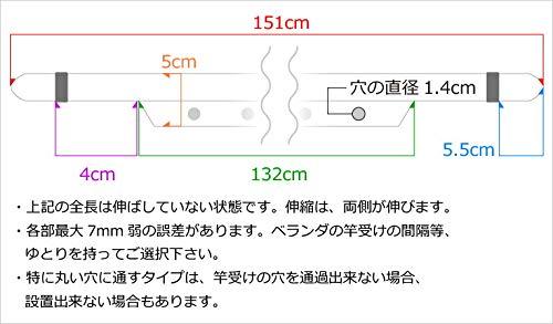 伸縮ハンガー竿物干し竿(竿の長さ:1.5m-2.6mまで伸びる)本体カラー:シルバー(キャップカラー:パールブラック)