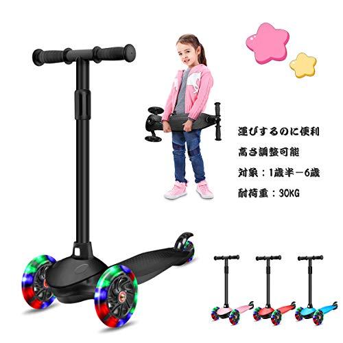 XJD キックボード こども 幼児用 キックスクーター 3輪 2歳-8歳に向け 軽量 持ち運び便利なベルト付き 方向変換スイッチ LED 光るホイール 4段階調整可能 後輪ブレーキ ギフトに最適 (ブラック(mini))