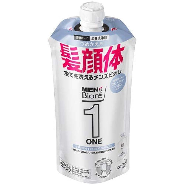 農学少年広い【10個セット】メンズビオレONE オールインワン全身洗浄料 清潔感のあるフルーティーサボンの香り つめかえ用 340mL