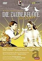 Magic Flute for Childeren [DVD] [Import]