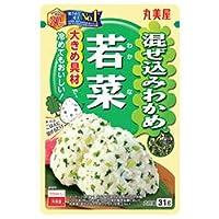 丸美屋 混ぜ込みわかめ 若菜 31g×10袋入×(2ケース)