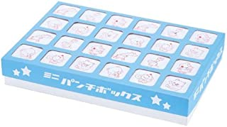 パンチしておもちゃGET♪d(゚∀゚d) ■箱破りゲームミニ(箱のみ)