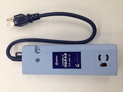 コトヴェール ノイズ・雷サージプロテクタ SFU-005-3C 電源 タップ コンセント ノイズフィルタ 3極コードタイプ
