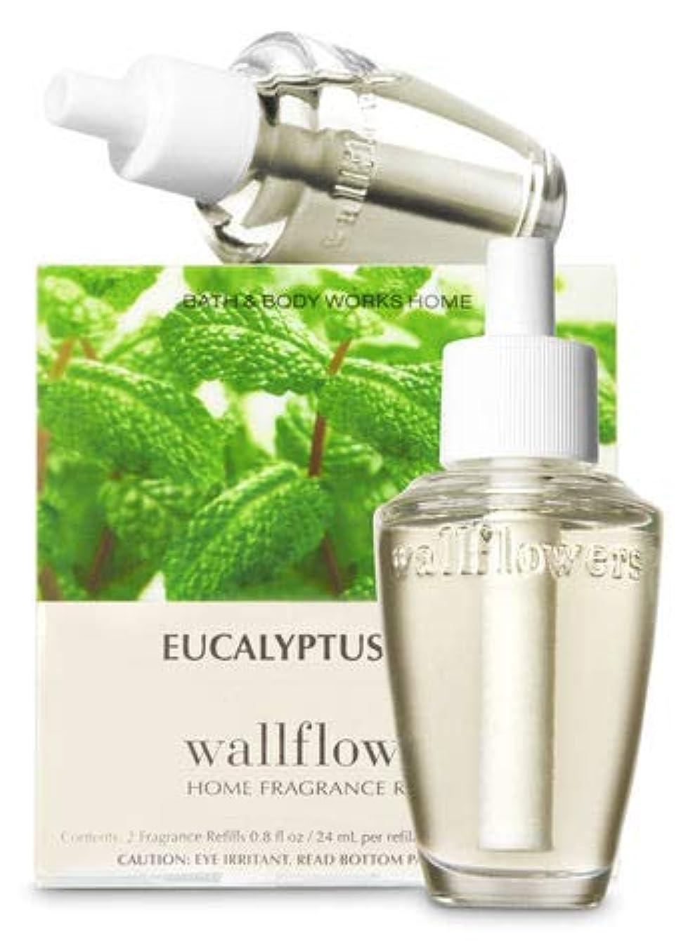 ローン敬礼慢【Bath&Body Works/バス&ボディワークス】 ホームフレグランス 詰替えリフィル(2個入り) ユーカリミント Wallflowers Home Fragrance 2-Pack Refills Eucalyptus Mint [並行輸入品]
