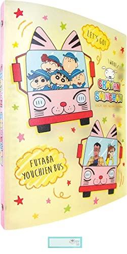 クレヨンしんちゃん ルーズリーフ バインダー B5 26穴 ファイル ケース 幼稚園バス 当店オリジナルロゴ入り名前シール 2点セット(ルーズリーフ、名前シール)
