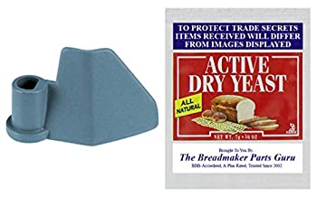 Worldwide Delivery! New Kneading Paddle for Breadman MODEL # TR875 Horizontal 2Lb Stainless Steel Super Rapid Pro Automatic Breadmaker Replacement Part Bread Maker Machine Blade [Kneader/Yeast Bundle]
