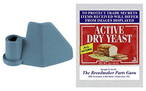 BREADMAN Bread Machine Paddle Model TR520 TR-520 Kneading Blade Maker Baker Part