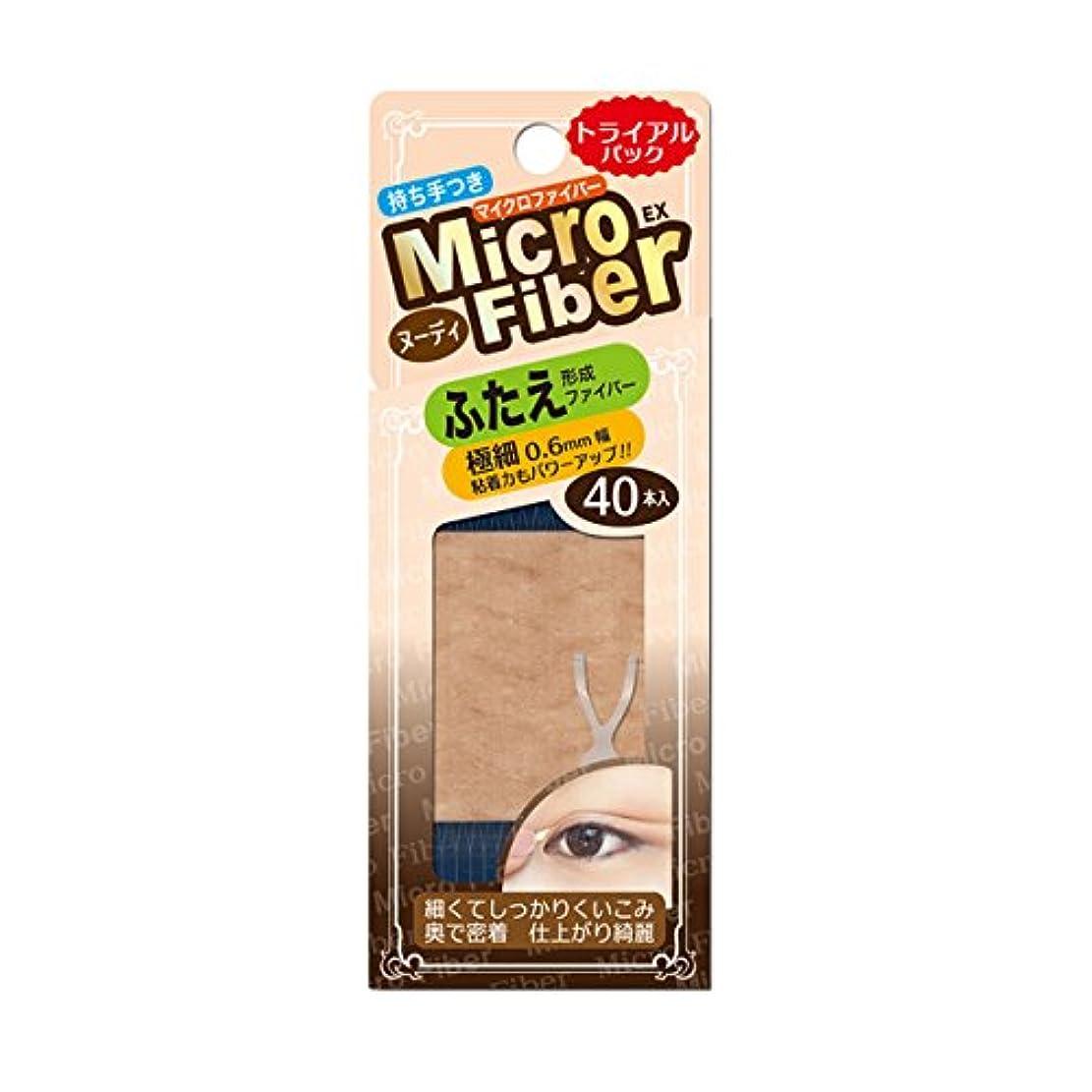 書道学部長モンキーBNマイクロファイバーEX NMC-T2 40本