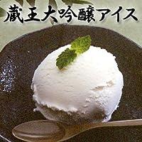 フロム蔵王蔵王大吟醸アイスクリーム(1000ml)