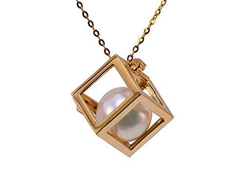 JYX - Collar con Colgante de Perlas japonesas Akoya de Oro de 14 Quilates, 7,5 mm
