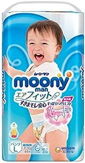 ムーニーマン エアフィット男の子 パンツタイプ Lサイズ 44枚【4個セット(ケース販売)】