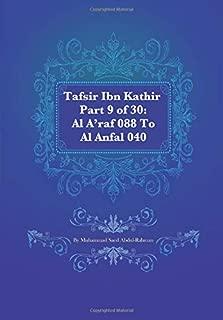 quran tafseer ibn kaseer