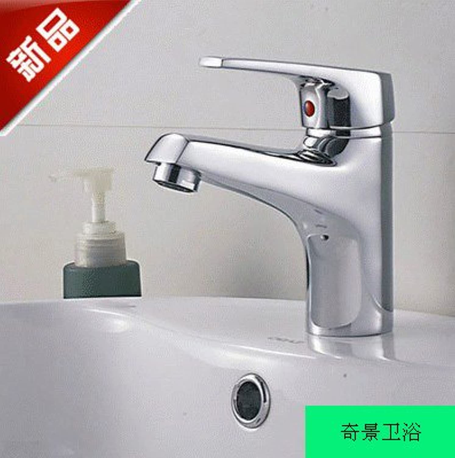 Gyps Faucet Single Lever Washbasin Mixer Tap All Copper Wash Basin Faucet Hot and Cold Wash Basin Bathroom Cabinet Single Handle Faucet Full Copper