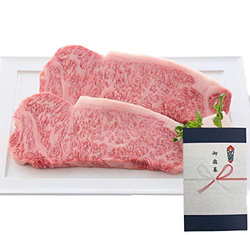 お歳暮 のし付【最高級A5等級】 神戸牛サーロインステーキ (300g(ステーキ2枚)お急ぎ便)