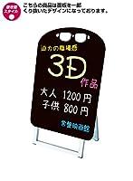 ポップルスタンド看板シルエット メガネ形45x60ブラック PPSKSL45x60K-GLS-B