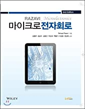 Lavabis microelectronic circuit (Korean Edition)