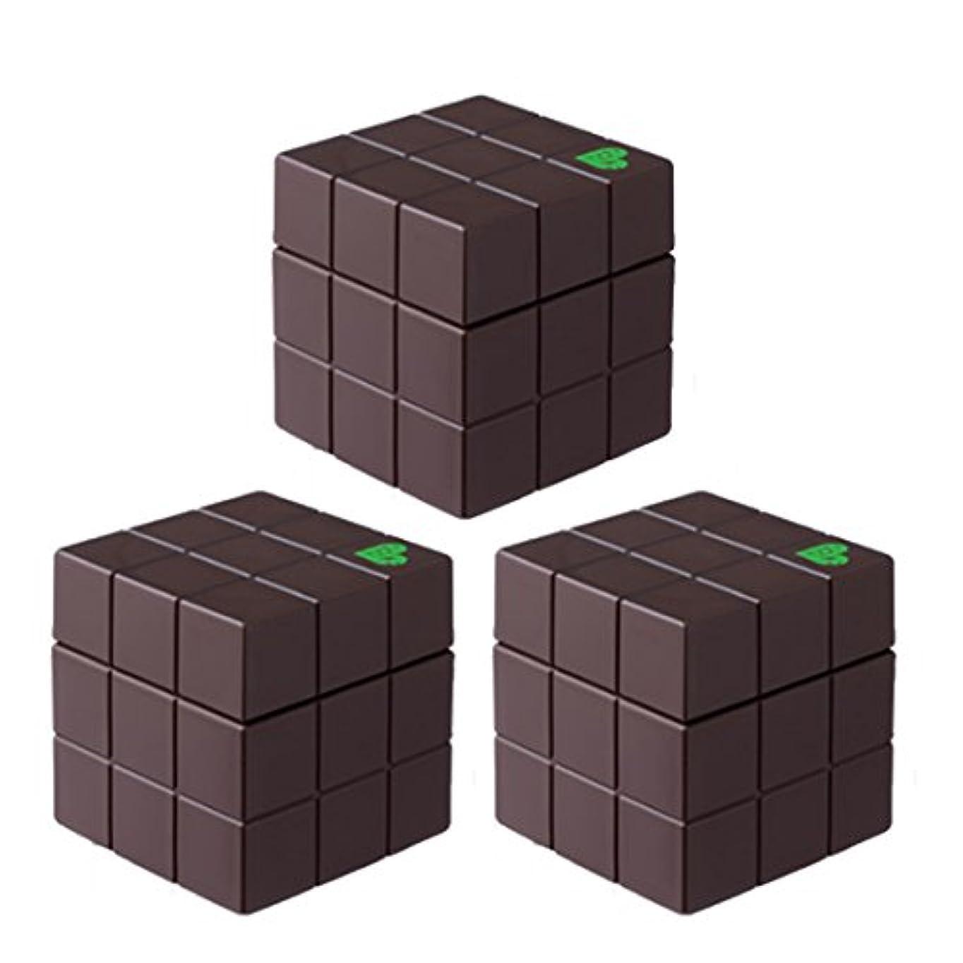 見えない標準色【X3個セット】 アリミノ ピース プロデザインシリーズ ハードワックス チョコ 80g ARIMINO