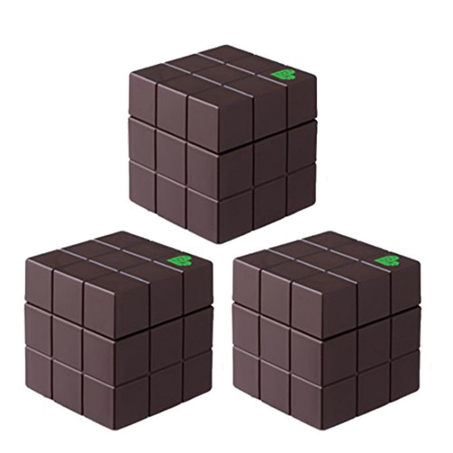 シャッフル同じ助言する【X3個セット】 アリミノ ピース プロデザインシリーズ ハードワックス チョコ 80g ARIMINO