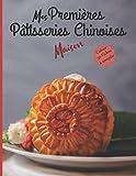 Mes Premières Pâtisseries Chinoises Maison Cahier 50 fiches à remplir: Livre pour écrire ses recettes gourmandes de gâteaux, tartes, biscuits, ... Cadeau idéal pour enfant fille garçon adulte