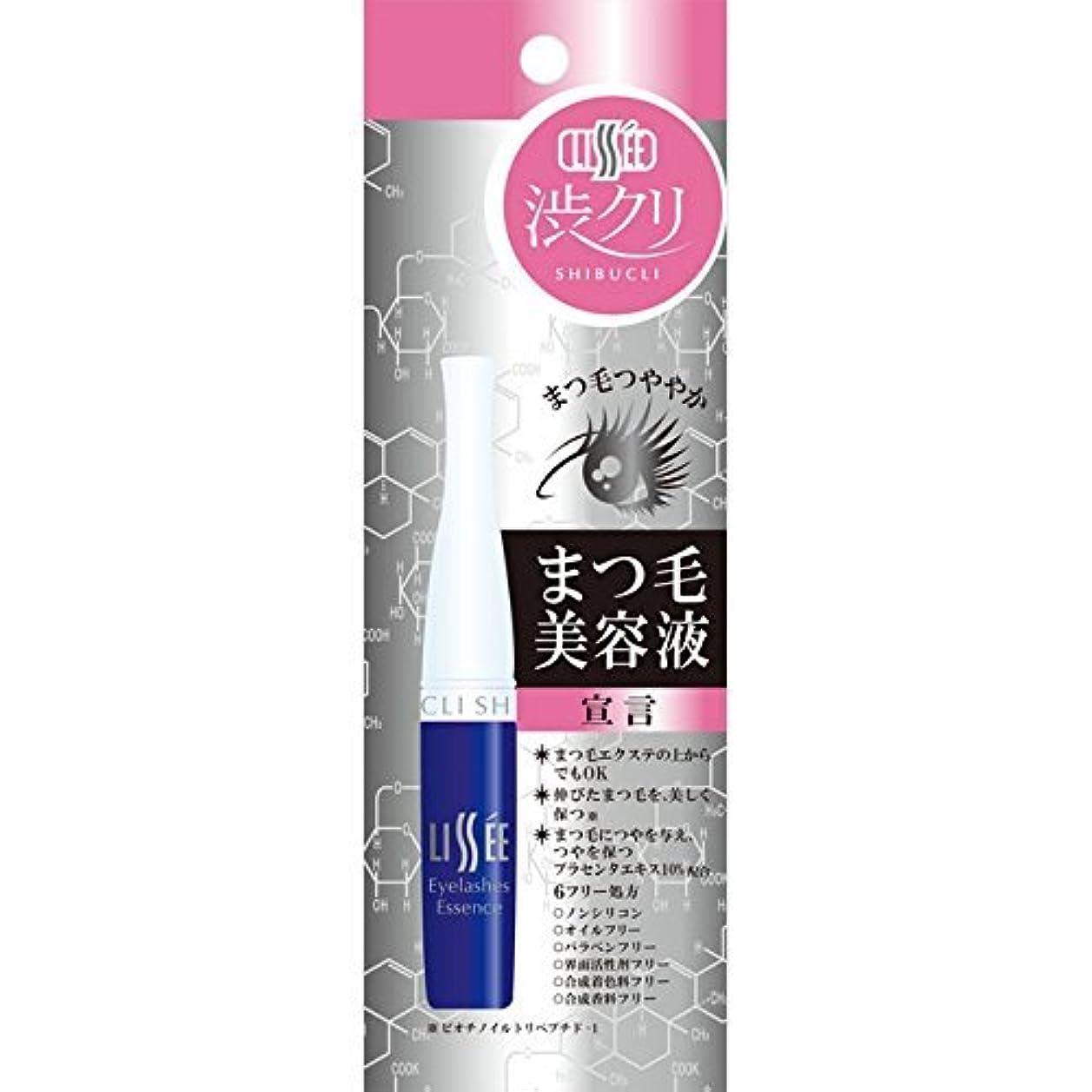 放映買収スキャン渋クリ リセ まつ毛美容液 6ml