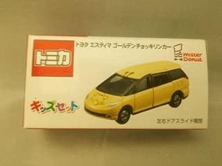 Japan Import Missed Kids set Tomica Toyota Estima Golden vest linker