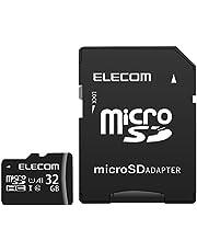 エレコム microSDHCカード 32GB Class10 UHS-I A1対応 Nintendo Switch 動作確認済 防水仕様(IPX7) SD変換アダプタ付属 MF-AZMS032GU11