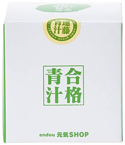 遠藤青汁 合格青汁 固形 500粒