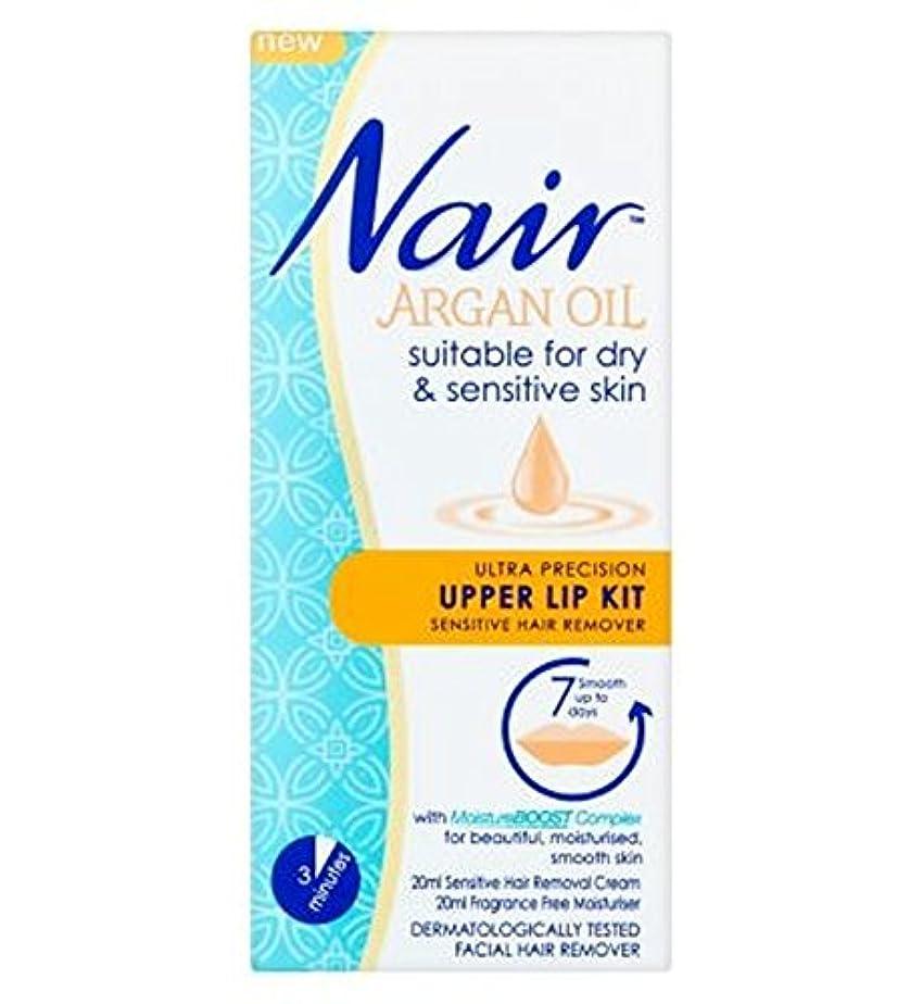 用量不機嫌相手Nairさん上唇キット20ミリリットル (Nair) (x2) - Nair Upper lip kit 20ml (Pack of 2) [並行輸入品]