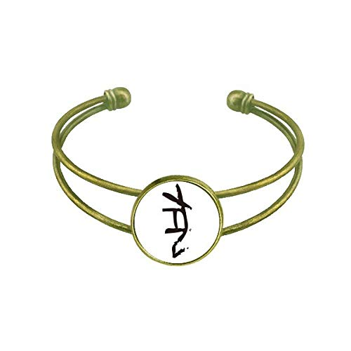 Zodiaco chino perro Huesos inscripciones Pulsera Brazalete Retro Joyas De Puño Abierto