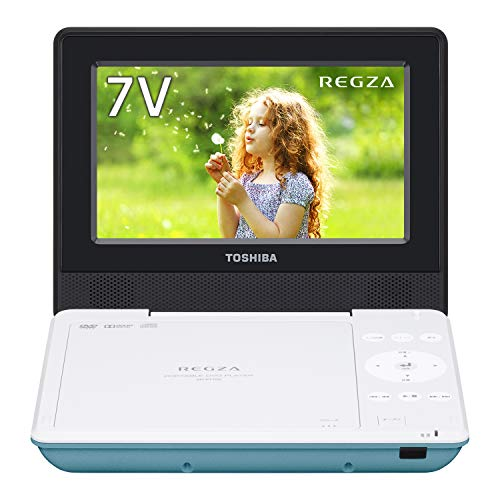 Lowest Price! TOSHIBA REGZA 7-inch portable DVD player Green CPRM corresponding SD-P710SG