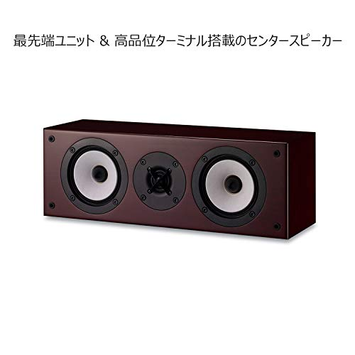 ONKYO(オンキヨー)『センタースピーカー(D-309XC)』