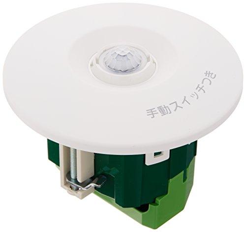 パナソニック(Panasonic) 天井取付熱線センサ付自動スイッチ 親器・8A 広角検知形100V WTK24819