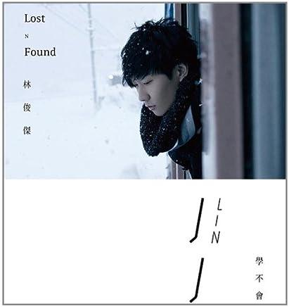 林俊杰:学不会Lost N Found(CD)