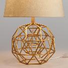 Gold Geo Globe Accent Lamp Base | World Market