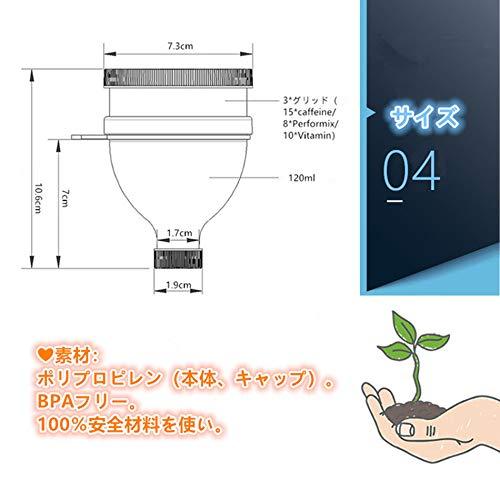 WOWHOUSE 粉末 錠剤 サプリメント 容器 ファンネル 携帯用 プロテイン BCAA カプセル 小分け漏斗 持ち運び便利 ファンネル2個 2