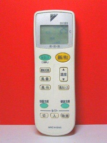 ダイキン エアコンリモコン ARC443A5