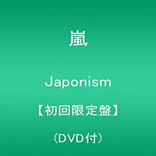 Japonism【初回限定盤】(DVD付)