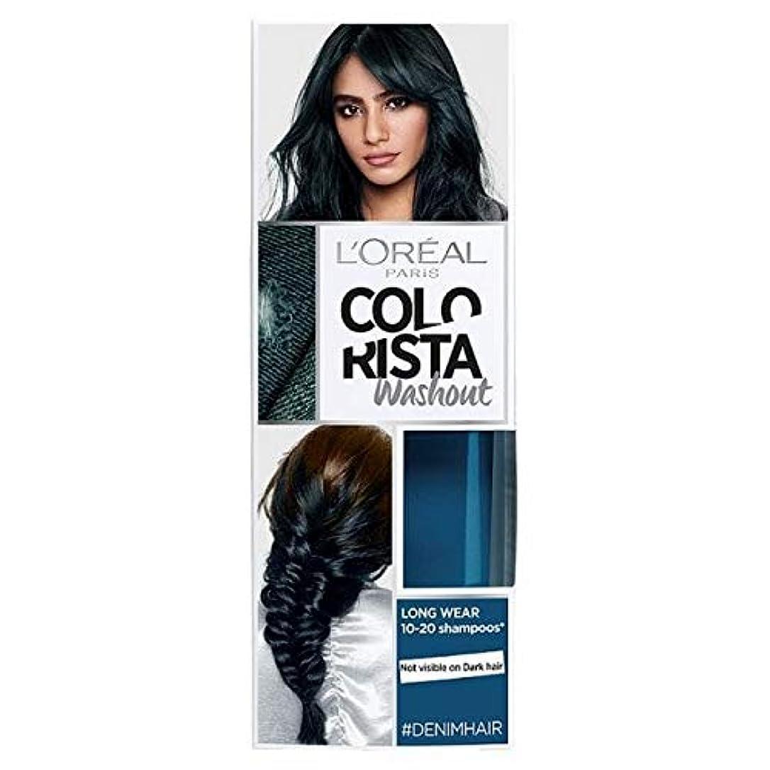 テザー囲む権限[Colorista] Colorista洗い出しデニムブルー半永久染毛剤 - Colorista Washout Denim Blue Semi-Permanent Hair Dye [並行輸入品]