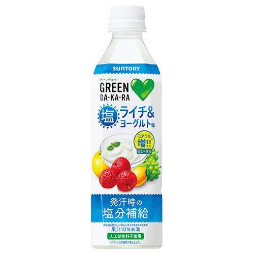GREEN DA・KA・RA(グリーンダカラ) 塩 ライチ&ヨーグルト 490ml×24本 PET